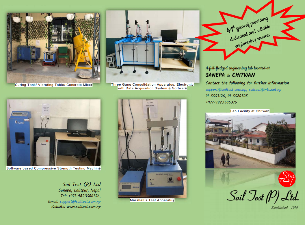 Construction Material Lab Flyer